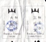 I biglietti per entrare nei templi.